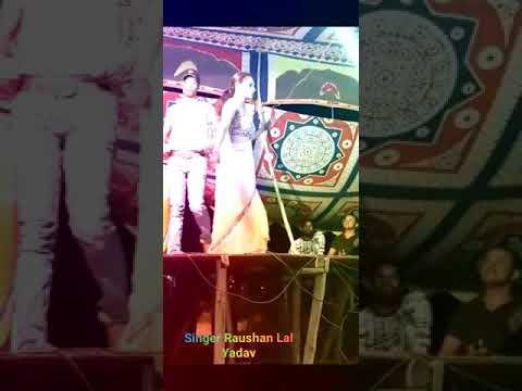 Singer Raushan Lai Yadav RLY 🙏🙏👍👍👌