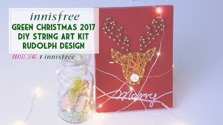 Innisfree Green Christmas 2017 DIY String Art Kit - Rudolph design