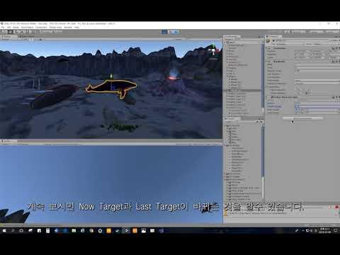 VR Contents Class Portfolio- Deep Sea