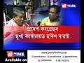 Guwahati   CWC Assam In-charge Harish Rawat holds press conference, compares BJP with Kauravas