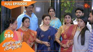 Kannana Kanne - Ep 284 | 07 Oct 2021 | Sun TV Serial | Tamil Serial