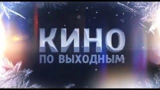 Спасённая любовь 2016 смотреть онлайн анонс на Россия 1 16 января
