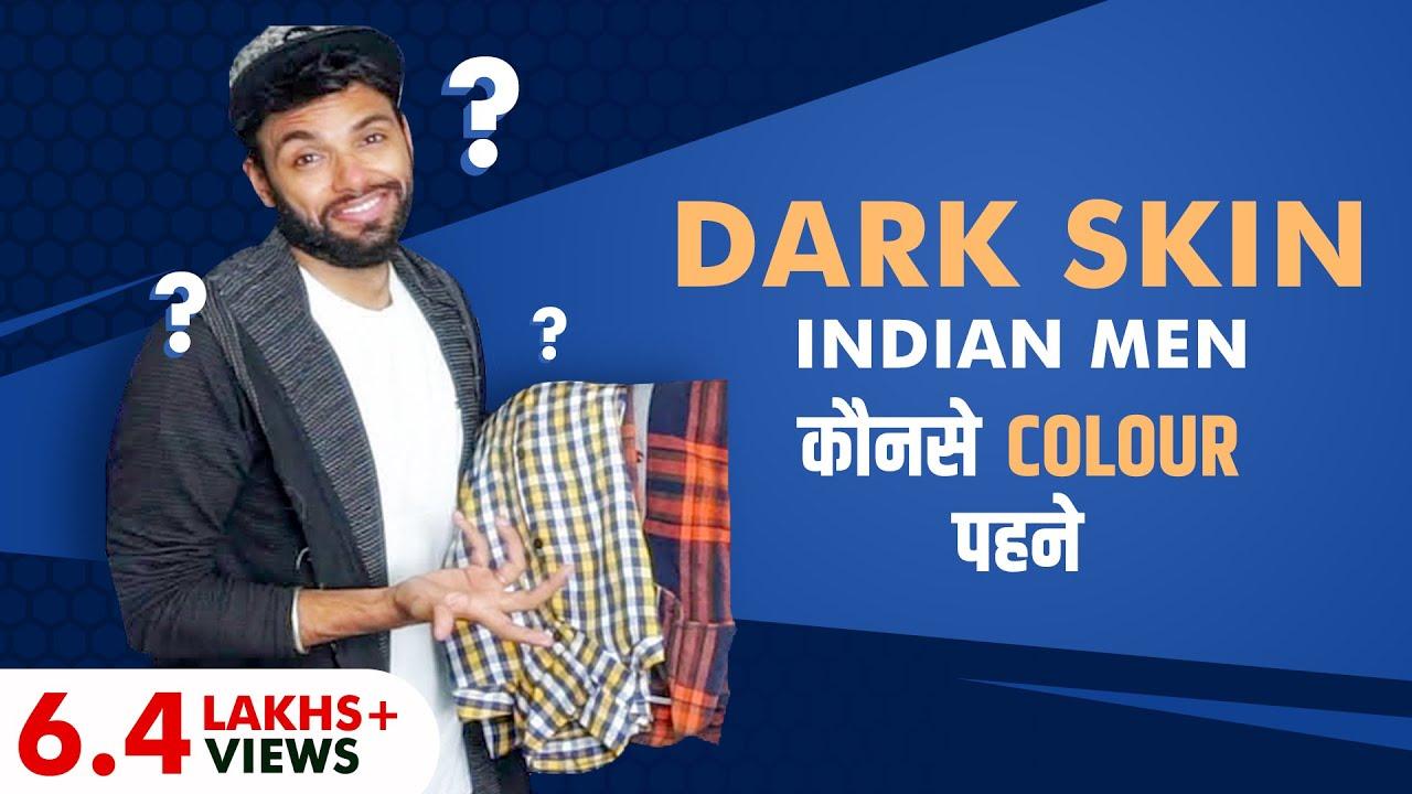 Ultimate Color Guide For Dark Indian Skin Men