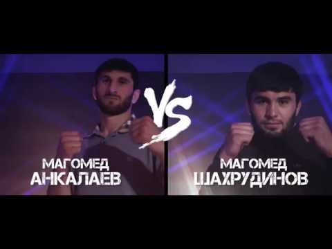 Magomed Ankalaev VS Magomed Shakhrudinov 93 kg. Intro before fight.