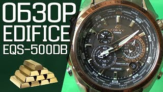 EDIFICE EQS-500DB-1A2 | Обзор (на русском) | Купить со скидкой