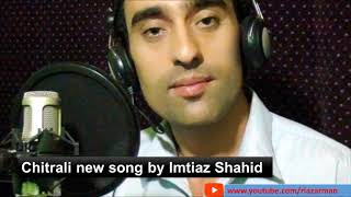 Mohsin hayat new songs 219