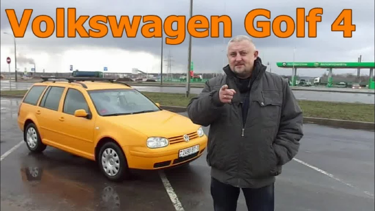 Volkswagen Golf Edition 2015год 1,4Benzin - YouTube