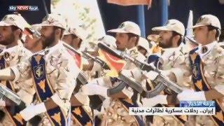 إيران.. طائرات مدنية بمهام عسكرية