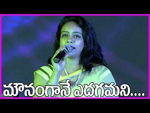 Mounamgane Edagamani  Song - MM Srilekha Ultimate Performance - Sankranthi Sambaralu - 2016