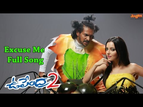 Excuse Me Full Video Song || Upendra 2 Telugu Movie