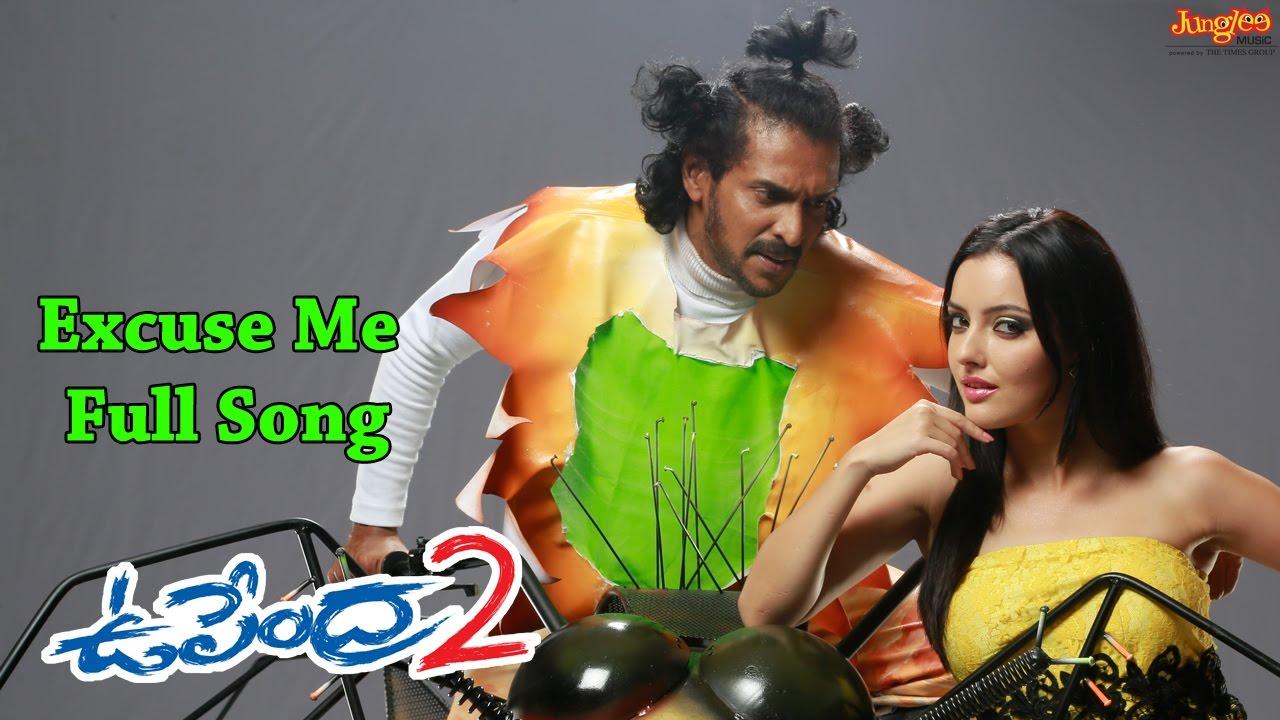 upendra 2 telugu movie download hd