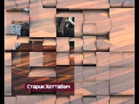 Рекламный ролик акции в магазинах Старик Хоттабыч