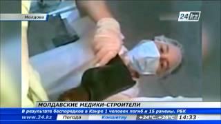 Врачи детской больницы Кишинева во время операций используют строительные инструменты(Молдавские СМИ обнародовали видеозапись с камеры наблюдения Кишиневской детской клиники имени Валентины..., 2013-07-23T09:16:20.000Z)