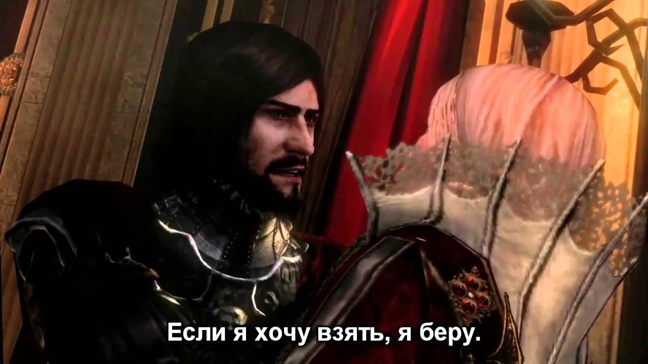 Борджиа (1 сезон, 2 11) смотреть онлайн все серии