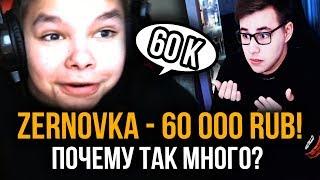 видео: СТРИМЕР ОПРЕДЕЛИТ РАЗМЕР ДОНАТА