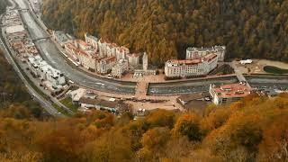 Золотая осень на курорте Роза Хутор