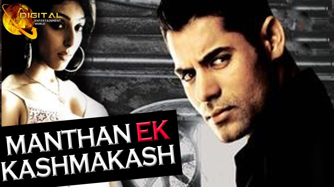 Manthan Ek Kashmakash 3 Full Movie In Hindi Hd Download Free