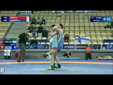 Big Move From Day 2 Of The U23 World C'ships !