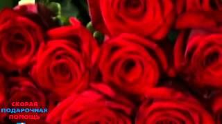 видео Доставка цветов в Киеве, Букет из роз Глория
