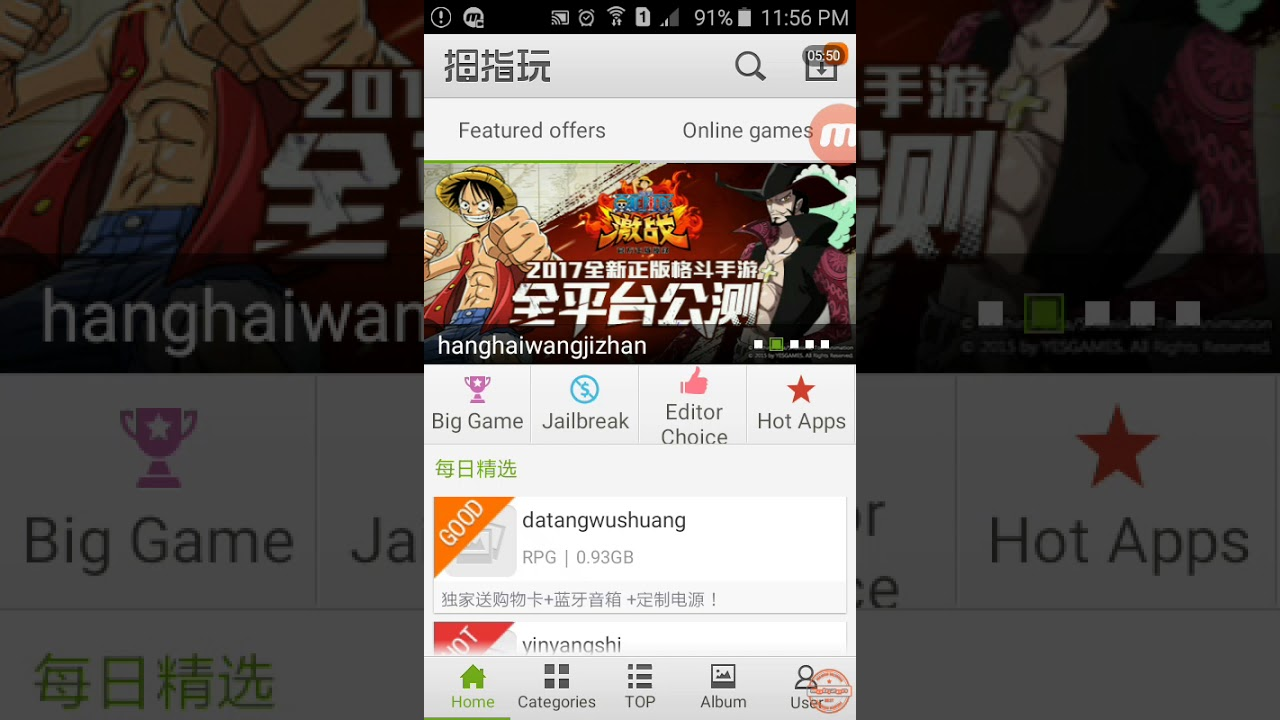 muzhiwan apk english latest version