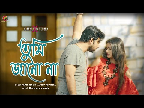 Bangla New Song 2019   TUMI JANO NA   OST Of Drama : X Girlfriend   Full Song   Official Video
