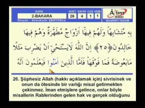 Kur'an-ı kerim sayfa