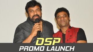 Devi Sri Prasad Video Songs Promo Launch By Mega Star Chiranjeevi | Australia & New Zealand Tour