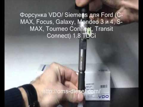 ремонт форсунка siemens vdo a2c59511610 для ford