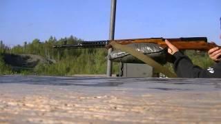 svt 40 ammo test