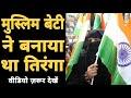 Who Designed Indian National Flag 'Tiranga', You Know it | The Barni Show | Episode-35