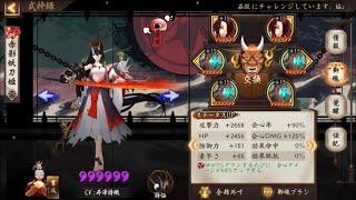 【Onmyoji】Tomb Guard SP Yoto Hime【PvP】