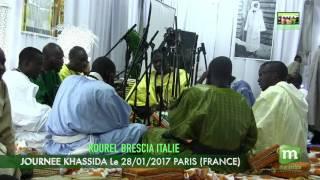 PARIS 2017 KOUREL T0UBA BRESCIA ITALIE