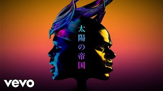 Empire Of The Sun - Two Leaves (Official Audio)