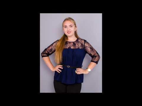 Блузки для полных женщин: модели которые стройнят