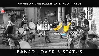 Banjo Lover's Status   Majhe Aaiche Palkhila Song   Ekvira aai Song   R Bhalerao