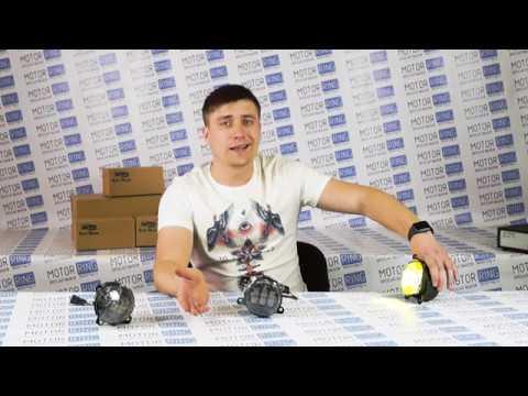 Диодные ПТФ Sal-Man двухцветные 50W на Лада, Шевроле, Рено | MotoRRing.ru
