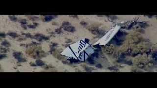 試験飛行中の宇宙船「スペースシップ2」の墜落現場