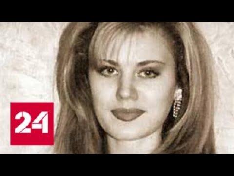 Облитая кислотой  'Мисс Сочи-98' написала книгу о своей жизни - Россия 24