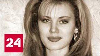 """Облитая кислотой  """"Мисс Сочи-98"""" написала книгу о своей жизни - Россия 24"""