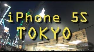 Esperando por el iPhone 5s en TOKIO JAPON [By JAPANISTECH]
