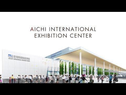 Aichi International Exhibition Center 2019 Debut