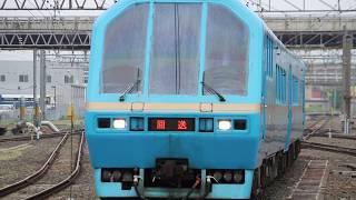 青い森鉄道 キハ58系28系「kenji」9539D 青森駅到着 2018年5月17日