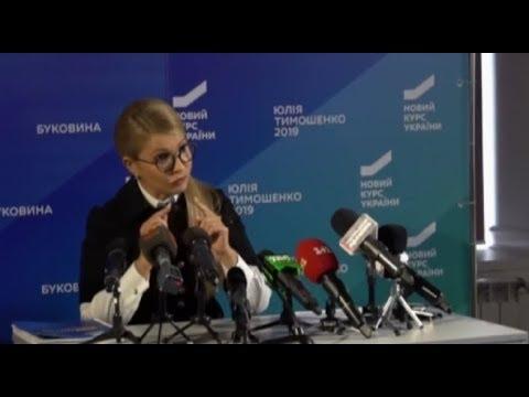 Позор! Тимошенко блатует