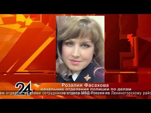 """""""Новости Лениногорска"""" от 8.01.2020"""