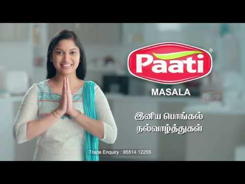 PaatiMasala