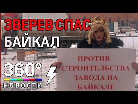Сергей Зверев помог