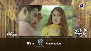 Yaariyan - EP 21 Teaser - 23rd August 2019 | HAR PAL GEO DRAMAS
