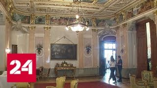 Урок истории: в посольстве Италии в Москве вспомнили трагедию вековой давности - Россия 24