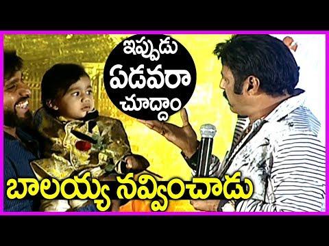 Balakrishna Making Fun With Kid On Stage |...
