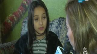 بالفيديو.. طفلة مصرية تروى قصة تصويرها مشاهد دموية على أنها في سوريا